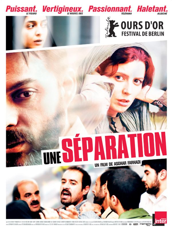 Une séparation de Asghar Farhadi