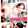 Une séparation, un film de Asghar Farhadi