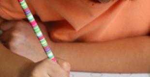 Les familles monoparentales concernées par les cours particuliers ?