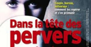 Dans la tête des pervers narcissiques - L'Express du 19 février 2014