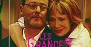 Les Grandes Occasions, au théâtre...une histoire de divorce