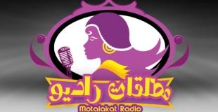 En Egypte, Radio Divorcées combat les préjugés