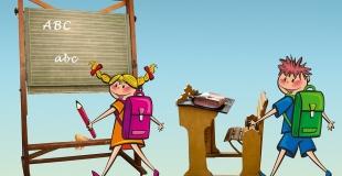 L'allocation de rentrée scolaire versée à un seul parent