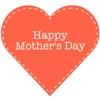 L'origine de la fête des mères et de la fête des pères