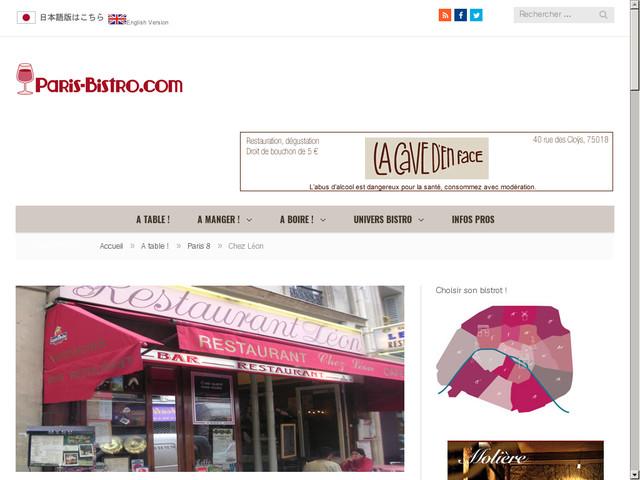 Déjeuner Chez Léon à Paris 8ème